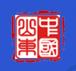 山东公共数据开放网