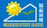 全国温室数据系统