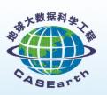地球大数据科学工程数据共享服务系统